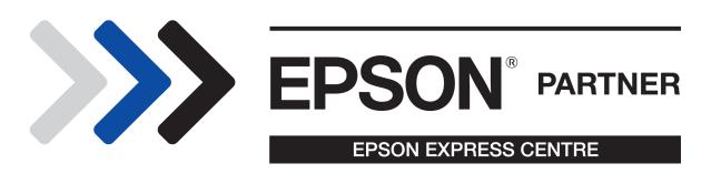 Epson Express Centre Partner